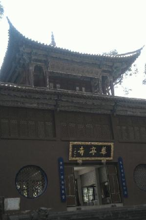 Huating Temple : 华亭寺