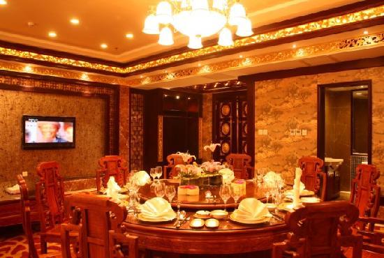 Rebecca Hotel: 餐厅包房