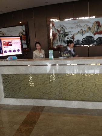 Jinchang Fandian: 金昌饭店前台