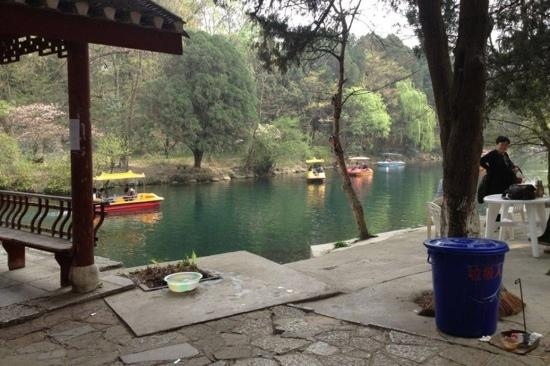 Huaxi Park: 花溪公园