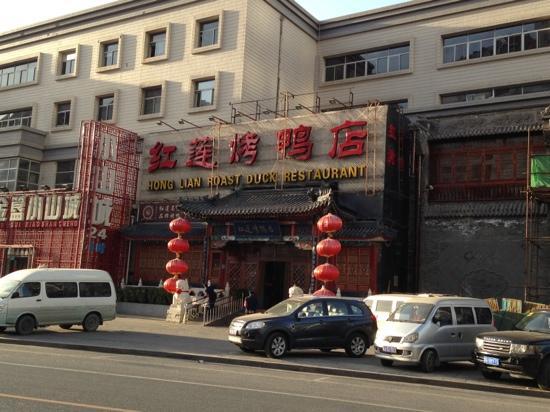 asian games village beijing