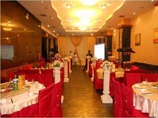 Golden Kintel Hotel: 照片描述