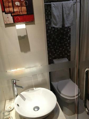 Super 8 Tiajin Chang Jiang Dao: 厕所