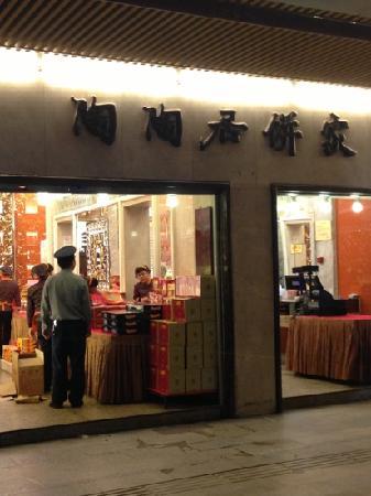 Tao Tao Ju Bing Jia (Di Shi Fu)