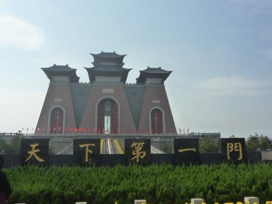 Xiangning County, China: 华门