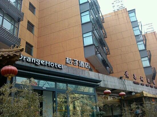 Orange Hotel Beijing Yayun Village: 桔子酒店