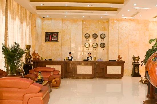 Dongsheng Siji Hotel: 照片描述
