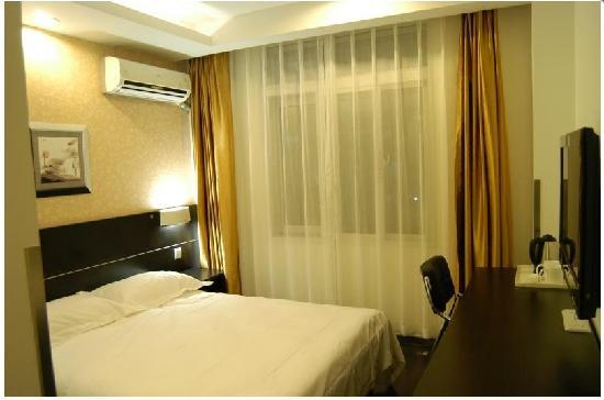 Elan Inn Shenyang Zhongjiebei