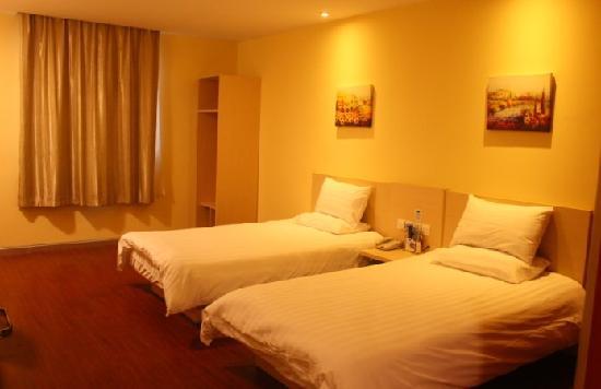 Hanting Hotel Changshu Yushan