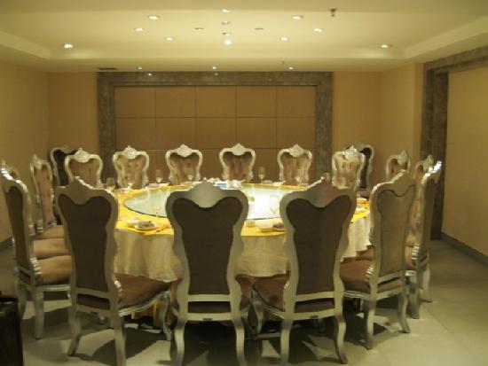 Photo of Sunyata Business Hotel Bengbu