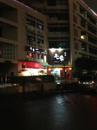 MaoJia Restaurant (Jia Run Plaza)