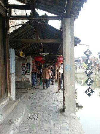 Fengyuexuan Inn