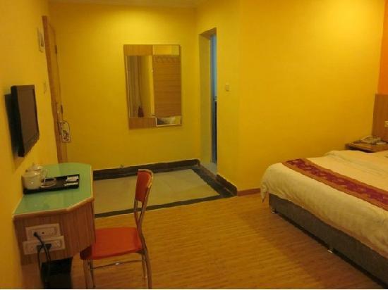 Wangyuan Hotel