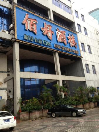 Bai Hao Restaurant