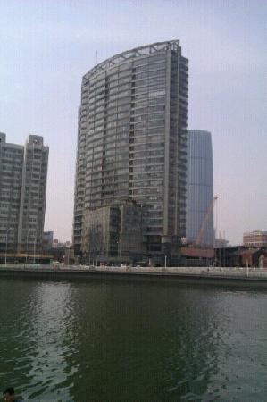 Tianjin Harbor Centre Hotel