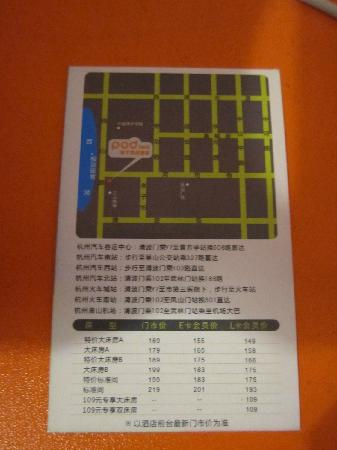Pod Inn Hangzhou Nanshan Road: 酒店名片