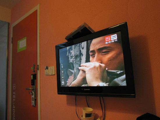 Pod Inn Hangzhou Nanshan Road: 电视