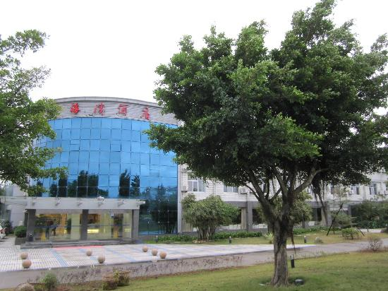 Baixiang Haibin Hotel