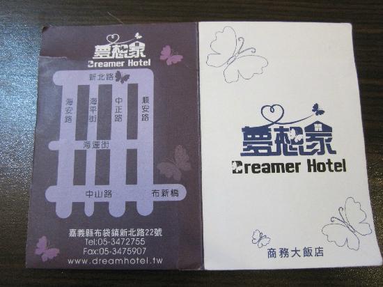 Dreamer Hotel: 房卡套