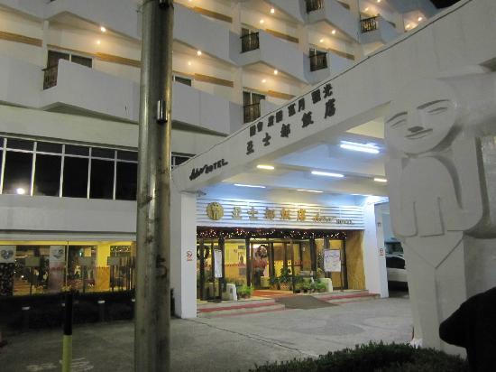 Astar Hotel : 外观