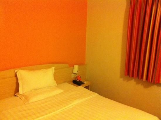 7 Days Inn Guangzhou Tianhe Park: 连锁经济酒店