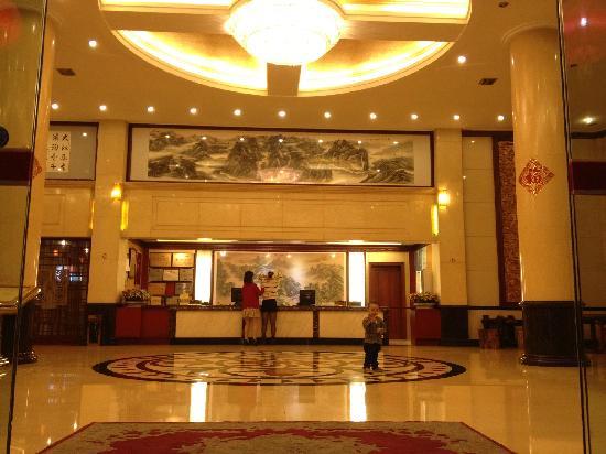 Liling, China: lobby