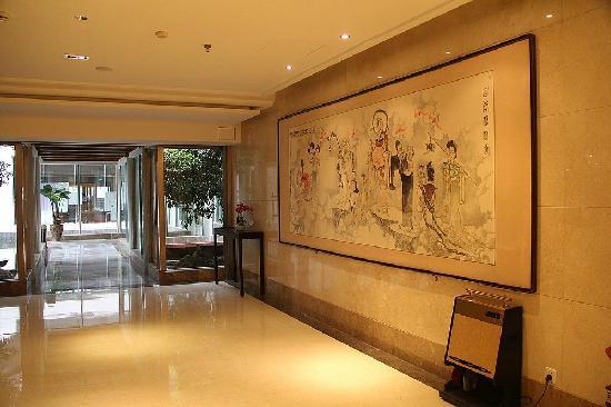 Shuguang Yunsong Hotel: 入住中心
