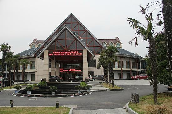 Shuguang Yunsong Hotel: 外景