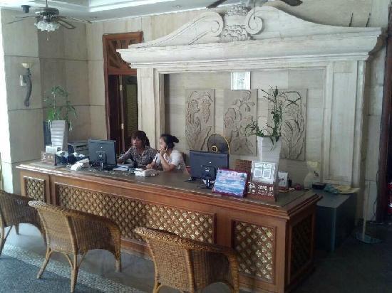 Jindao Jia'ning Haijing Hotel: 酒店前台