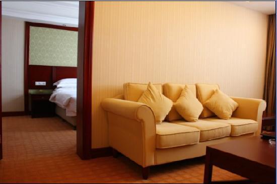Vienna Hotel Taiyuan Fuxi Street: 照片描述