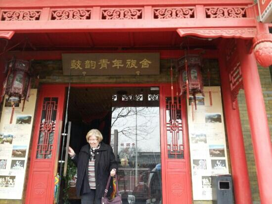 Beijing Drum Tower Youth Hostel : 位置很好,好多外国人住这里
