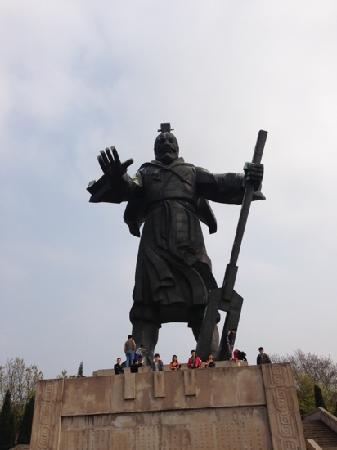 Kuaijishan Dayu Imperial Tomb : 大禹像