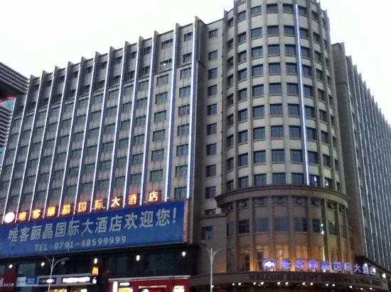 Welcome Regent International Hotel: 就在火车站对面