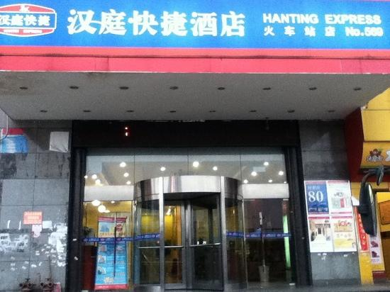 Hanting Express Nanchang Railway Station