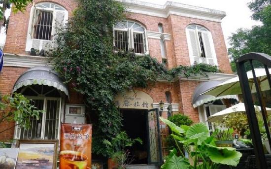 Aizai Tianshi Dawu Hostel