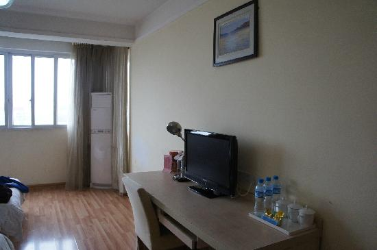 Guike Hotel Guilin HIghspeed North Station: 液晶电视