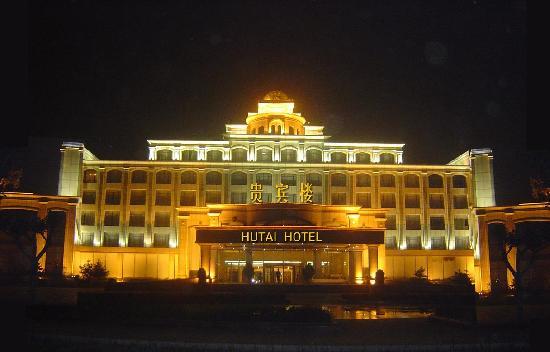 Hua Tai Hotel: 照片描述