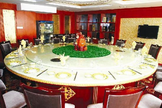 Chai Zhen Hotel