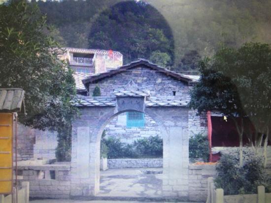 Tianlong Ancient Castle : 治懒井