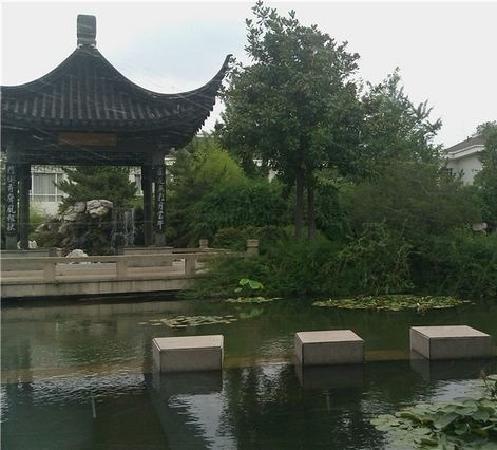 Jinling Resort Nanjing : 环境
