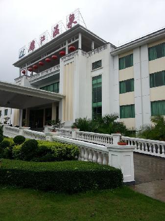 Jinjiang Hot Spring Hotel