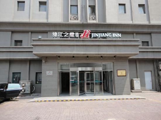 Jinjiang Inn - Tianjin Zhongshan Road Hotel - room photo 11439063