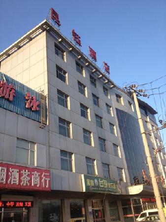 Kunyu Hotel : 昆钰