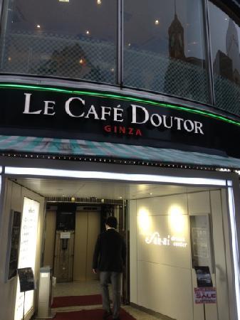 ル カフェ ドトール 銀座店