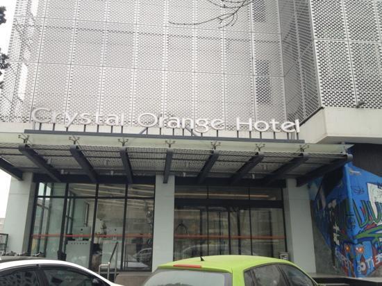 Crystal Orange Hotel Beijing Anzhen: 桔子