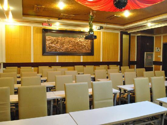 Jinjiang Inn Shenyang Wu'ai: 会议室