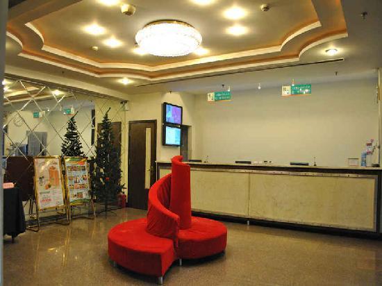 Jinjiang Inn Shenyang Wu'ai: 大堂