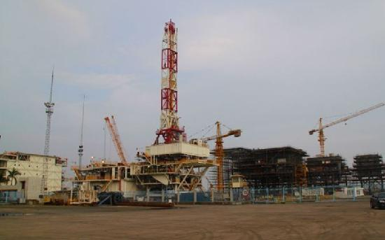 ‪CNOOC Base‬