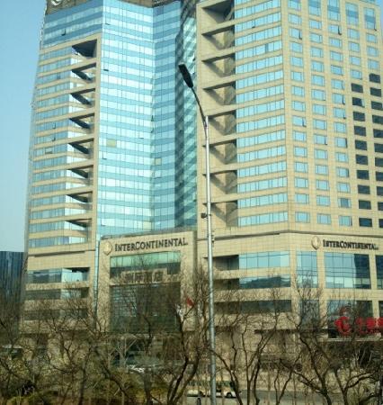 InterContinental Beijing Financial Street: 洲际酒店