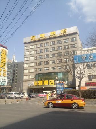 Sunshine JiaYu Golden Hotel: 金灿酒店